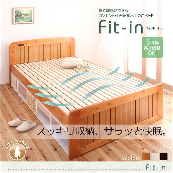 Fit-in(フィット・イン)