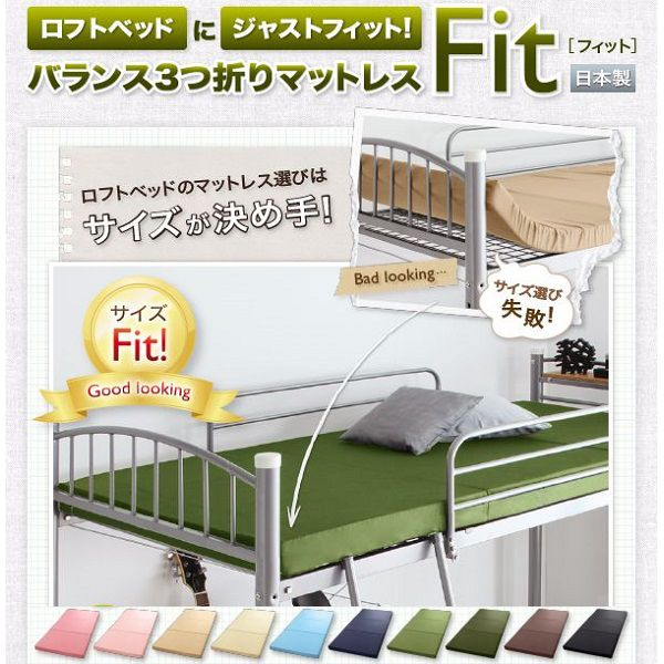Fit(フィット)